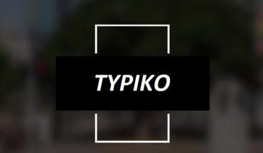 typiko-bukmacher-legalny-370x215 Typiko Legalny bukmacher Legalne zakłady bukmacherskie